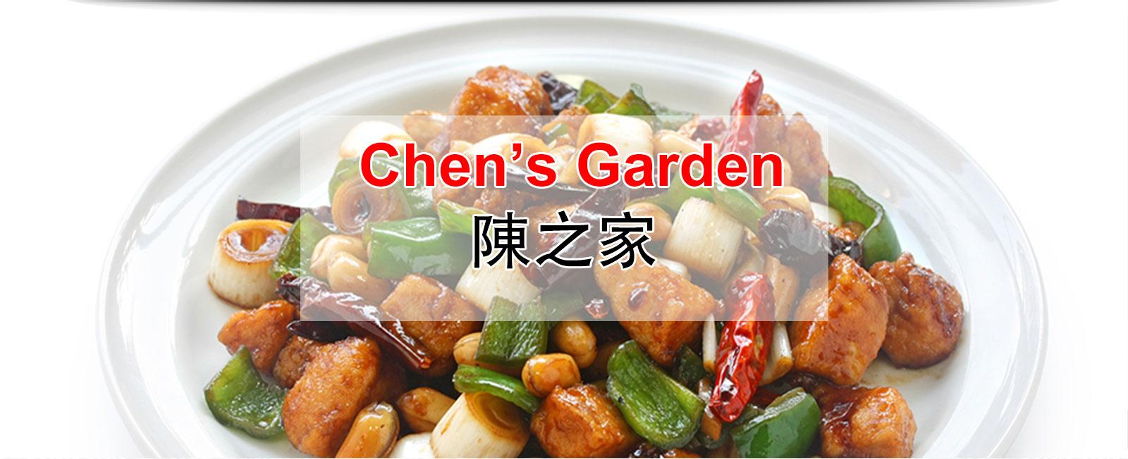menu chens garden - Chens Garden